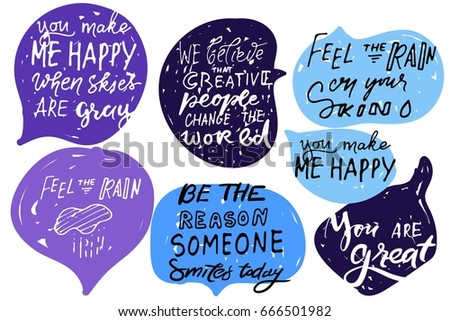 Quote Poster, Inspirational Words, Motivate Saying. Feel The Rain On Your  Skin.