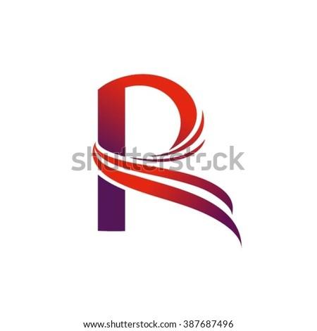R logo - stock vector