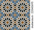 Rabat Seamless Pattern - stock vector