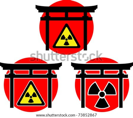 radiation torii gates. vector illustration