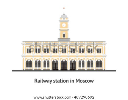 Railway station in Moscow