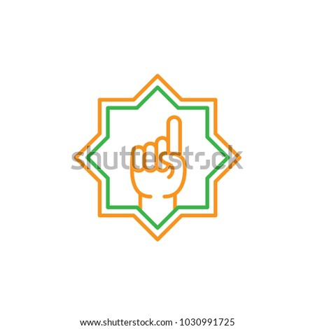 Raising Index Finger Tauhid Symbol Islam Stock Vector Royalty Free
