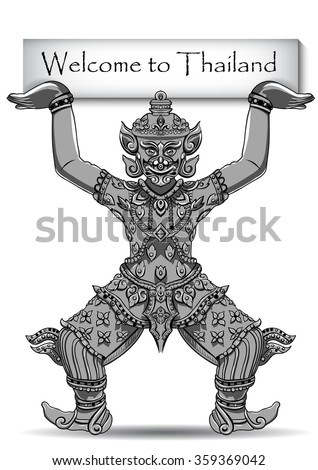 Rakshasa Thai statue. Black outlines isolated on white background with text. Indian, Arabic, Islamic, African, Hindu, Thai, ottoman motifs. Ethnic, tattoo art, spiritual boho design. - stock vector