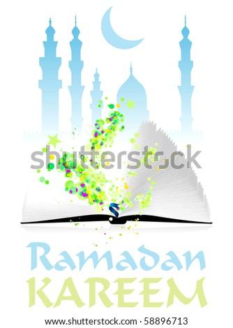 Ramadan - stock vector