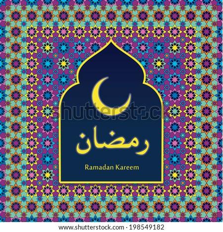 Ramadan Background.Vector illustration - stock vector
