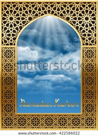 Ramadan Background with window in mosque and view of the sky, and  golden arabic pattern. Background for holy month of muslim community Ramadan Kareem, EPS 10 contains transparency - stock vector