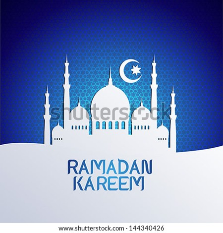 ramadan backgrounds vector - stock vector