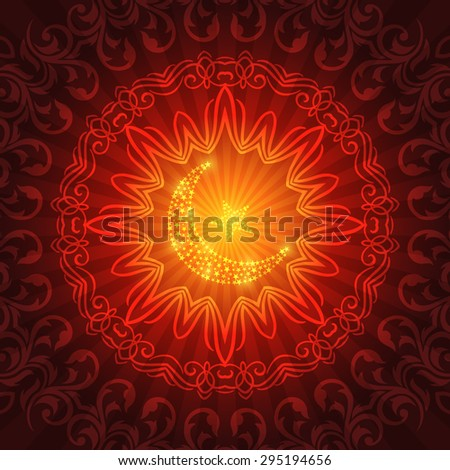 Ramadan Design with Decorative Ornament  (EPS10 Vector) - stock vector