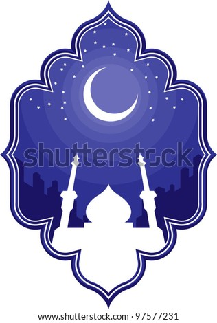 Ramadan & Eid Mubarak Greeting 2 - stock vector