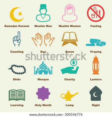ramadan elements, vector infographic icons - stock vector