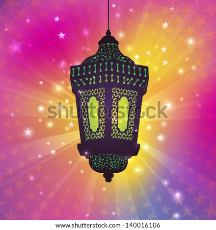 Ramadan Greeting Card template - stock vector