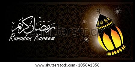 Ramadan greetings arabic script islamic greeting stock photo photo ramadan greetings in arabic script an islamic greeting card for holy month of ramadan kareem m4hsunfo