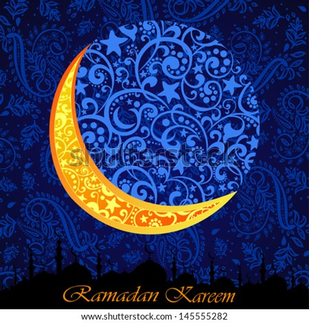 Ramadan greetings arabic script islamic greeting stock vector hd ramadan greetings in arabic script an islamic greeting card for holy month of ramadan kareem m4hsunfo Gallery