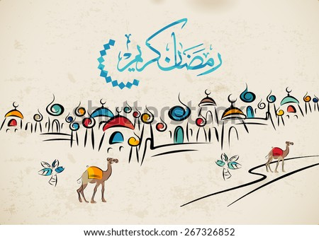 Ramadan greetings in Arabic script. An Islamic greeting card for holy month of Ramadan Kareem (translation- Generous Ramadhan) - stock vector