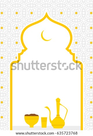Ramadan iftar invitation card template copy stock vector 635723768 ramadan iftar invitation card template with copy space stopboris Image collections
