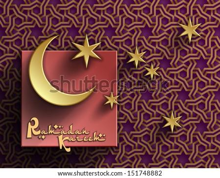 Ramadan Kareem background, Arabic ornament, Islamic pattern background, vector - stock vector