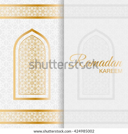 Ramadan Kareem Background. Islamic Arabic window. Greeting card. Vector illustration. - stock vector