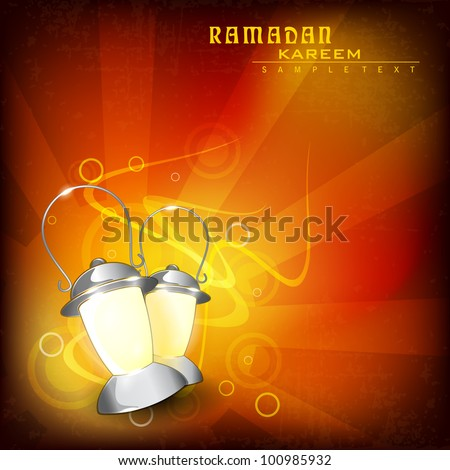 Ramadan Kareem background with lantern on abstract rays background with copy space for your text. EPS 10. Vector illustration. - stock vector