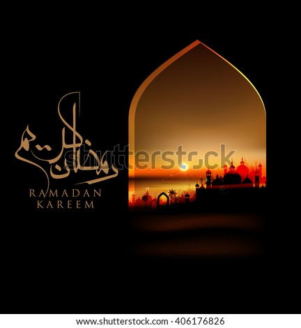 Ramadan Kareem beautiful greeting card with arabic calligraphy which means ''Ramadan kareem ''
