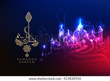 Ramadan Kareem beautiful greeting card with arabic calligraphy which means ''Ramadan kareem '' - stock vector