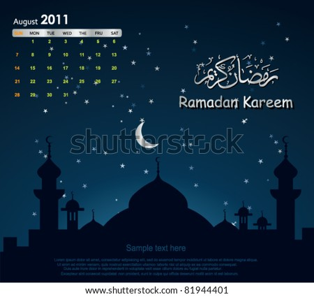 Ramadan Kareem Calendar - stock vector