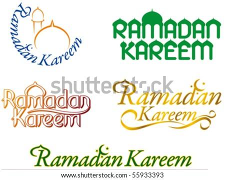 Ramadan kareem calligraphic tittle - stock vector