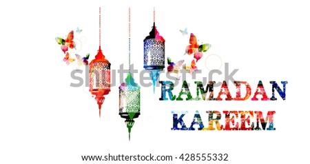 Ramadan Kareem colorful inscription - stock vector