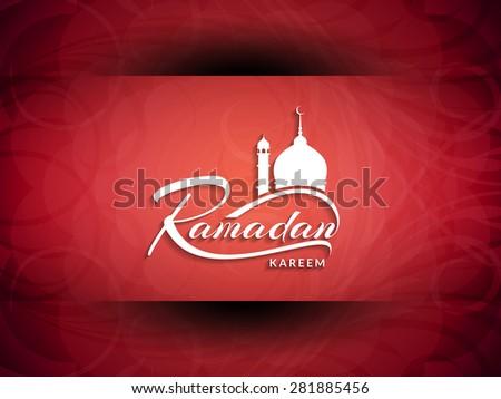 Ramadan Kareem decorative card design. - stock vector
