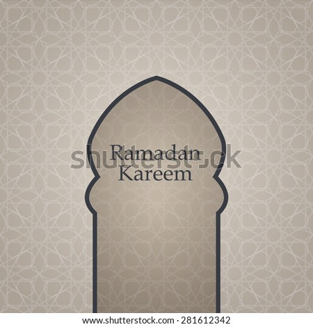 "Ramadan Kareem"" (Generous Ramadan) moon card in vector format. Illustration of Mosque with stylish text Ramadan Kareem glowing in light. - stock vector"