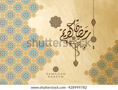 Ramadan Kareem greeting background Islamic vector design. Arabic calligraphy which means ''Ramadan Kareem '' - stock vector