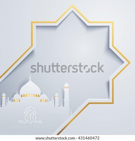 Ramadan Kareem greeting card banner template - Translation of text : Ramadan Kareem - May Generosity Bless you during the holy month - stock vector