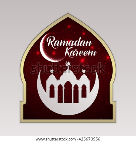 Ramadan Kareem Greeting card / Mosque with stars Islamic pattern Background - stock vector