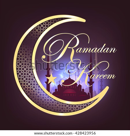 Ramadan Kareem greeting card, religious themed background in retro style, vector illustration