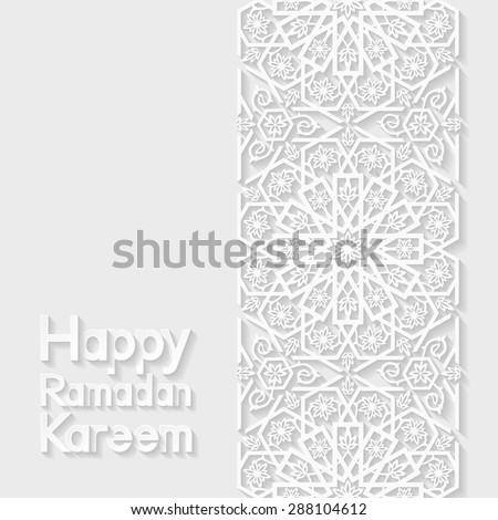 Ramadan Kareem greeting card. Vector illustration. - stock vector
