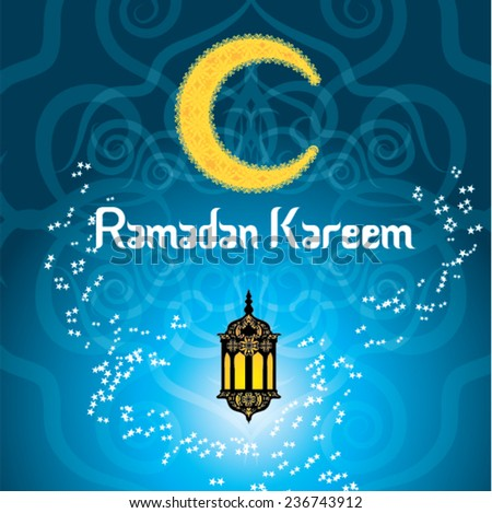 Ramadan Kareem greeting card / Vector Illustration template greeting card with intricate arabic lamp and moon on shiny abstract background - stock vector