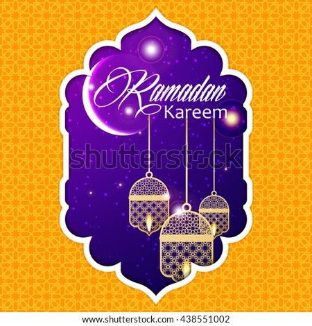 Ramadan Kareem greeting card / Vector template greeting card with intricate arabic lamp on shiny abstract background?  - stock vector