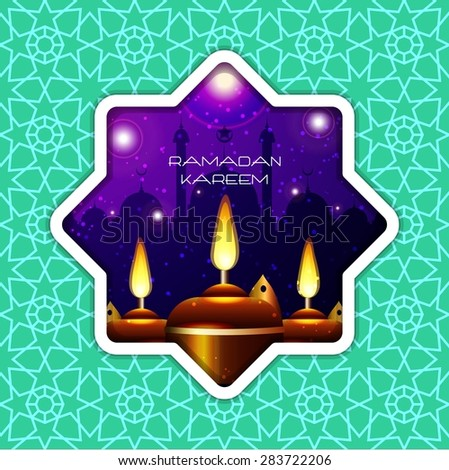 Ramadan Kareem greeting card / Vector template greeting card with intricate oil lamp on shiny abstract background  - stock vector