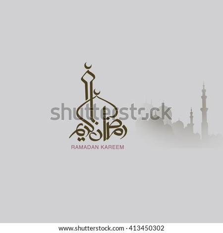 Ramadan Kareem Greeting vector file in arabic as shape of Mosque on grey background  specially for Ramadan wishing and design