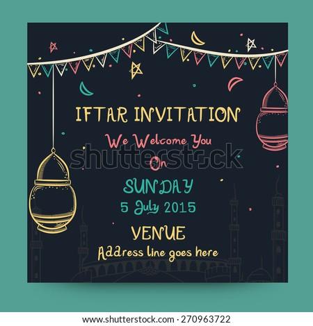 Ramadan Kareem Iftar party celebration invitation card of sunday, 5 july 2015. - stock vector