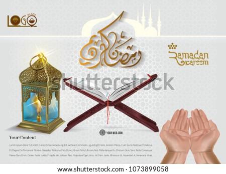 Ramadan kareem islamic greeting arabic traditional stock vector ramadan kareem islamic greeting with arabic traditional lantern 3d illustration lantern style mosque silhouette m4hsunfo Gallery