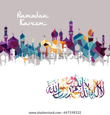 Ramadan kareem islamic muslim greetings stock vector hd royalty ramadan kareem islamic muslim greetings m4hsunfo