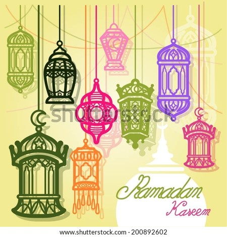 Ramadan Kareem Lantern Background - stock vector