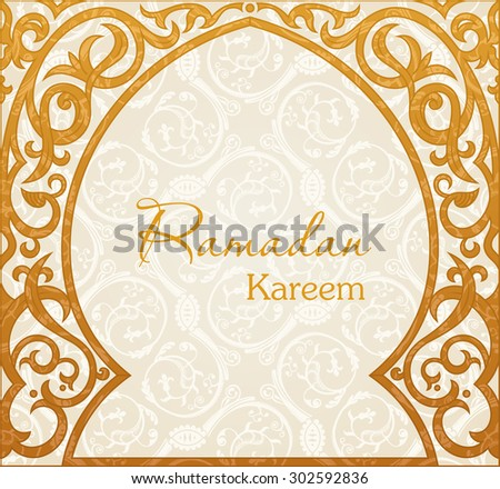 Ramadan Kareem means Ramadan the Generous Month, greeting vector background. Arch Muslim mosque silhouette - stock vector