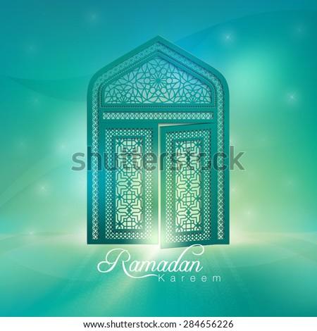 Ramadan Kareem Mosque Door Geometric Pattern - stock vector