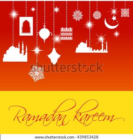 Ramadan Kareem Mubarak Month Forgiveness Wish Stock Vector Hd