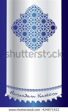 Ramadan Kareem - muslim islamic Background mosque window shape with arabic pattern paper cutout, with arabic calligraphy. White cloth or towel style. Greeting card or wallpaper background.