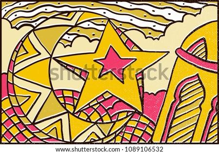 Ramadan Kareem Pop Art Wallpaper Mosaic Stock Vector HD (Royalty ...