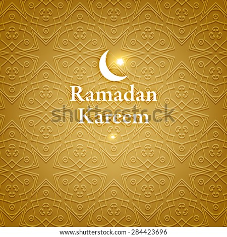 Ramadan Kareem. Ramadan Greeting Card Background. Muslim Seamless Pattern. Holiday Design. - stock vector