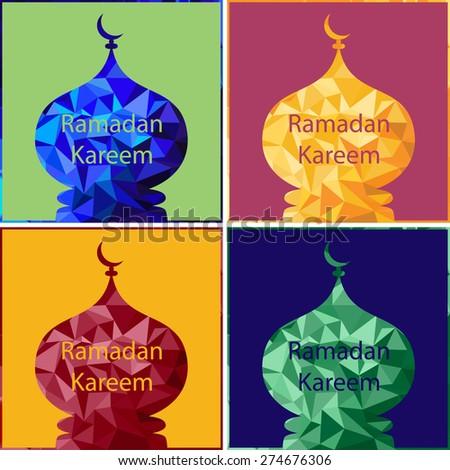 Ramadan kareem. Set of four Ramadan greeting card.