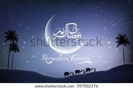 Ramadan kareem with camel walks through in desert on night day.Vector - stock vector